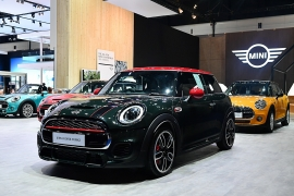 BMW-MINI In Motor Show 2017