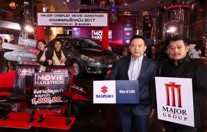 Major Cineplex Movie Marathon รวมพลคนรักหนัง 2017 Presented by Suzuki