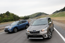 All New Subaru Forester - JDM By Carwatch