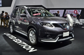 2018 Nissan X-Trail Limited Edition