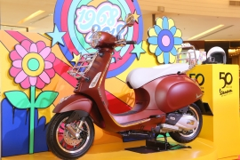 Vespa Primavera 50th Anniversary Edition