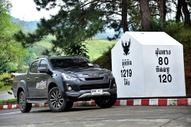 ISUZU D-MAX V-Cross MAX Press Trip 2019