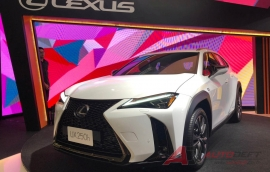 The All-New Lexus UX 250h 2019