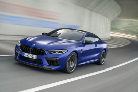 New BMW M8 Competition Coupe