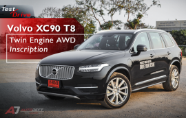 Test Drive : Volvo XC90 T8 AWD Inscription