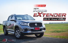 Test Drive : MG Extender DC 2.0 GRAND 4WD X 6AT