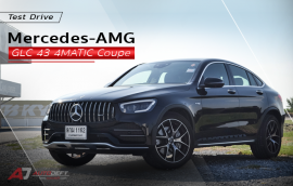 Test Drive : Mercedes-AMG GLC 43 4MATIC Coupe