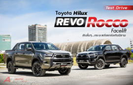 Test Drive : Toyota Hilux REVO Rocco Facelift