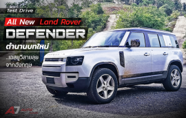 Test Drive : All New Land Rover Defender