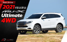 Test Drive : 2021 All New ISUZU MU-X 3.0 Ultimate 4WD