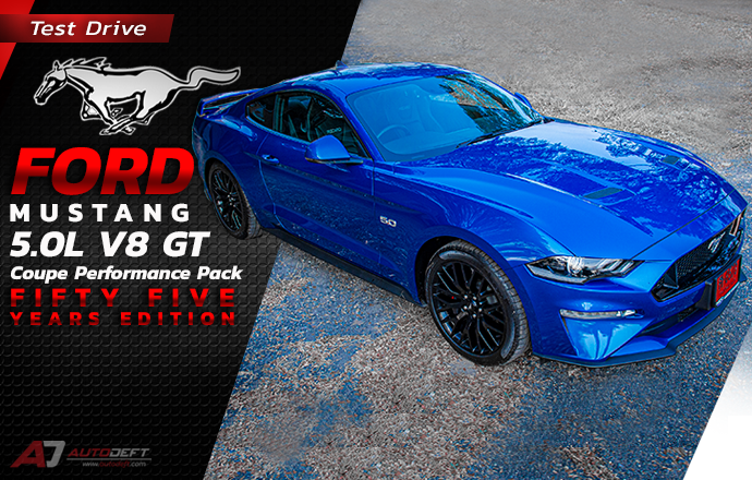 Test Drive: รีวิว ทดลองขับ Ford Mustang 5.0L V8 GT Coupe Performance Pack Fifty Five Years Edition มีเสน่ห์ แรง ดุดัน