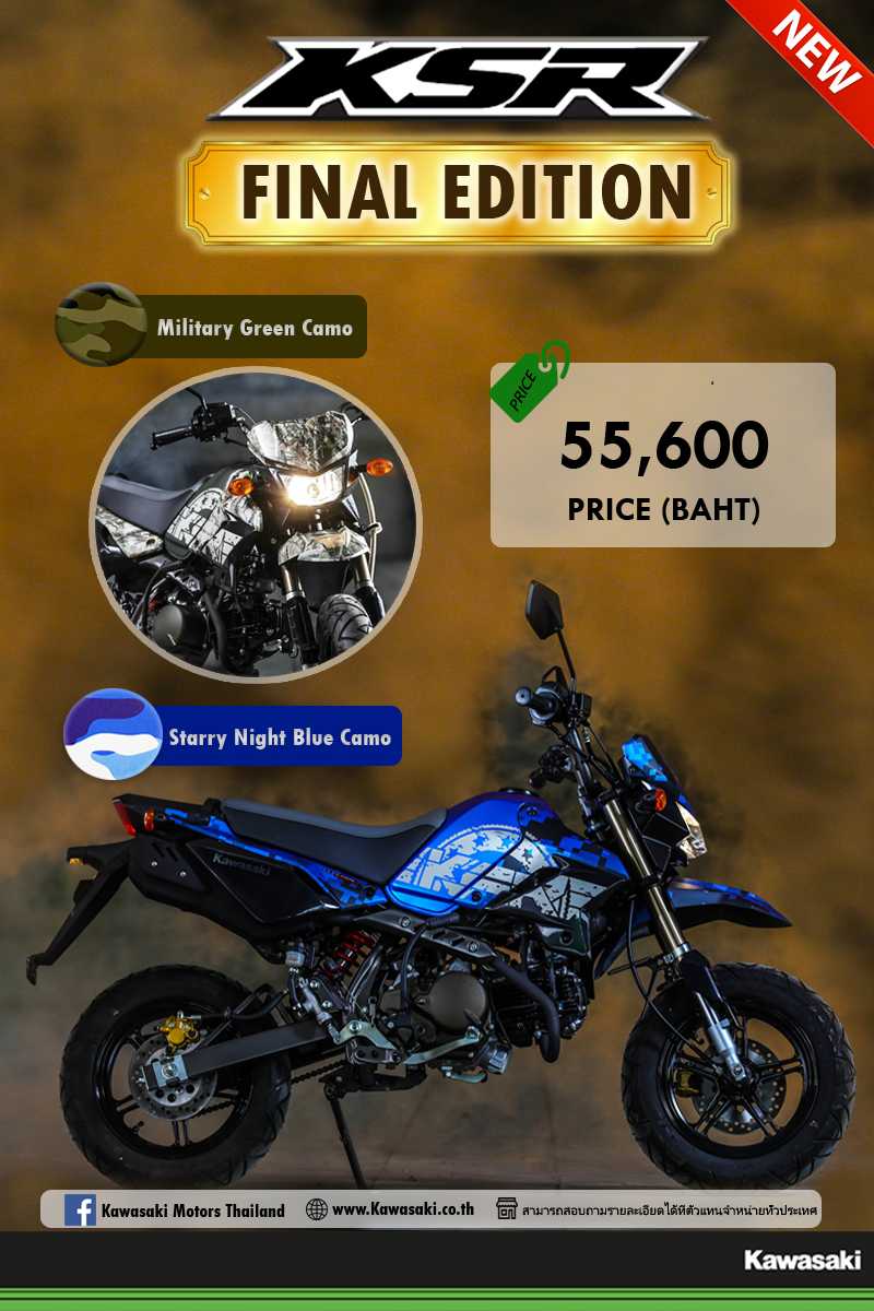 Kawasaki KSR Final Edition
