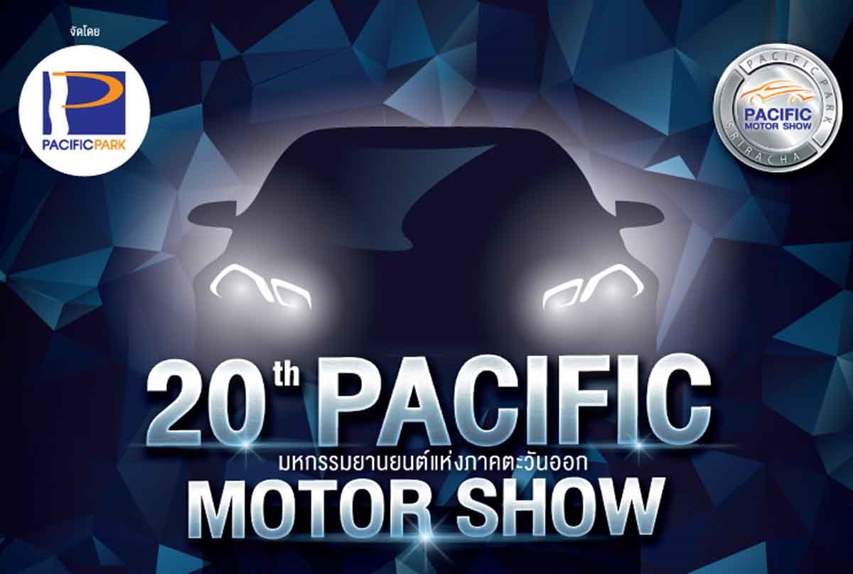 Pacific Motor Show 2017