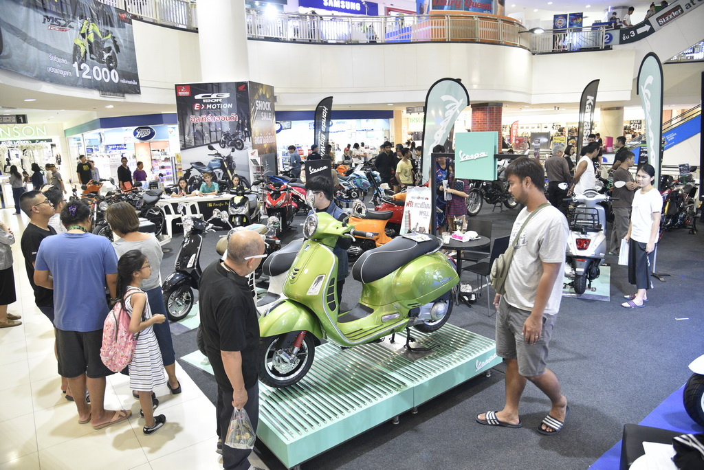 Pacific Motor Show