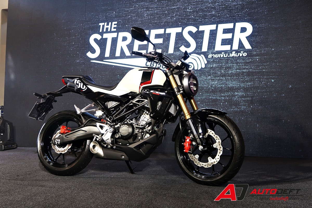 New Honda CB150R THE STREETSTER