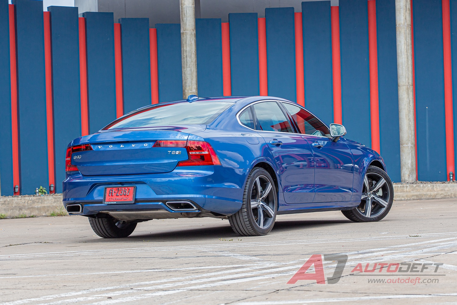 Volvo S90 T8 Twin Engine AWD R-Design
